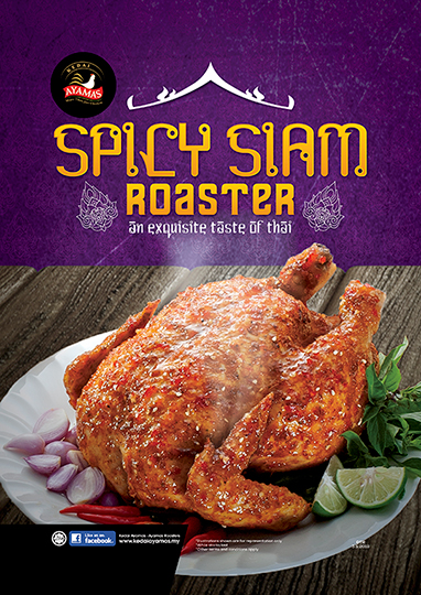 Spicy Siam Roaster