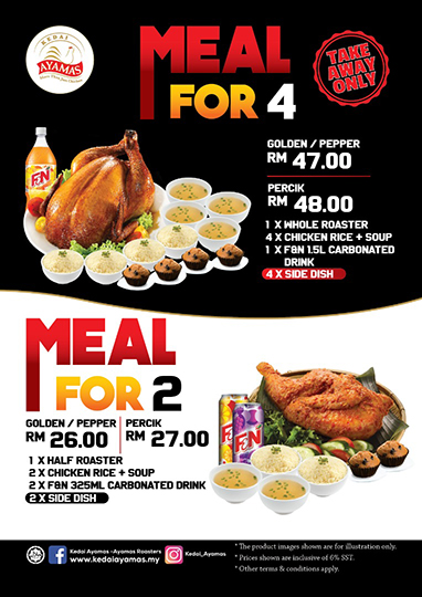 Set Meal for 4 or 2